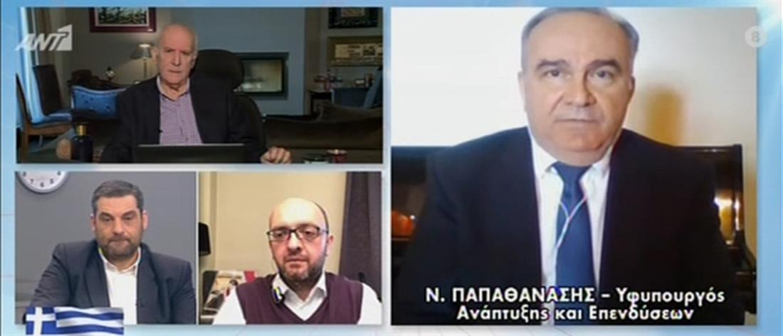 Παπαθανάσης στον ΑΝΤ1: θα είμαστε αμείλικτοι με την αισχροκέρδεια  (βίντεο)