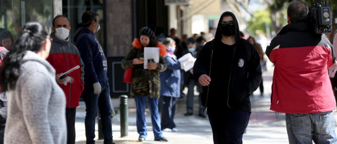 ΑΑΔΕ: Τι αλλάζει στις πληρωμές φορολογικών οφειλών σε τράπεζες και εφορίες