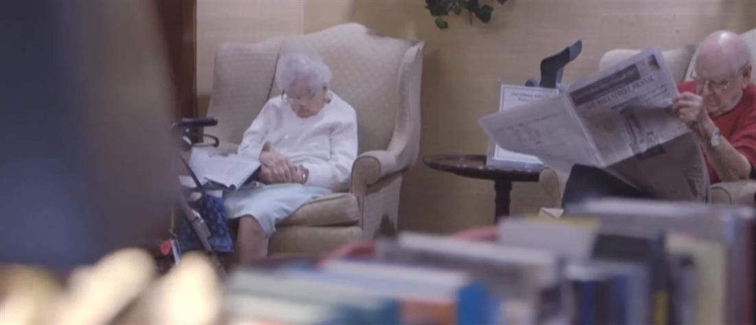 Μόνο στον ΑΝΤ1: Σκηνοθετημένες εξαφανίσεις ηλικιωμένων για να αρπάξουν την περιουσία (βίντεο)