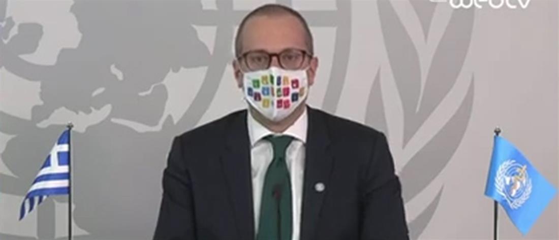 Μήνυμα του ΠΟΥ στην Ελλάδα: Το εμβόλιο είναι αποτελεσματικό όπλο κατά της πανδημίας