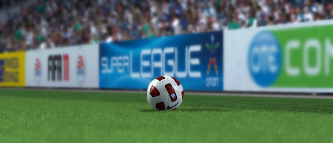 Super League: καταργήθηκαν τα play off
