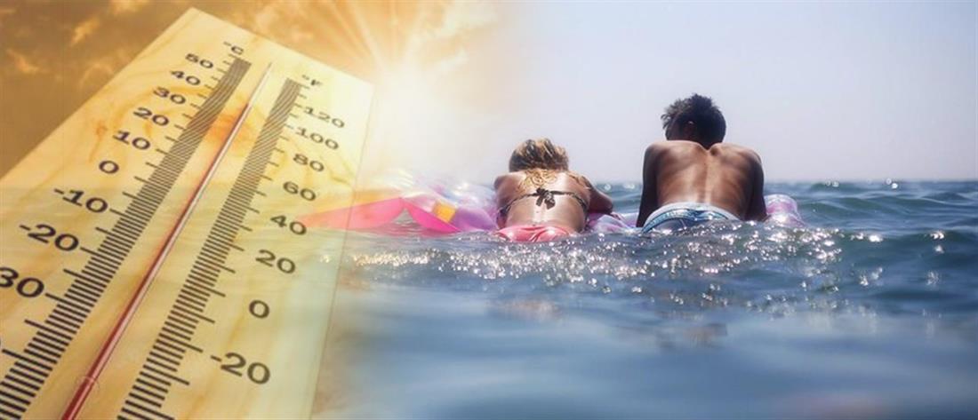 Καύσωνας: Νέο ρεκόρ με θερμοκρασία 47,1 βαθμούς