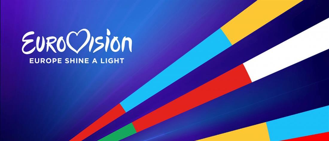 Eurovision 2021: Πρόσωπο-έκπληξη θα ανακοινώσει τις βαθμολογίες της Ελλάδας!
