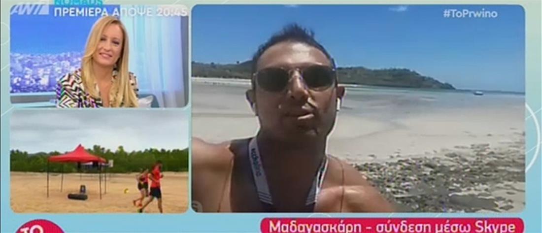 Nomads – Μαδαγασκάρη: Η αποκάλυψη του  Πούμπουρα για το αποψινό επεισόδιο (βίντεο)