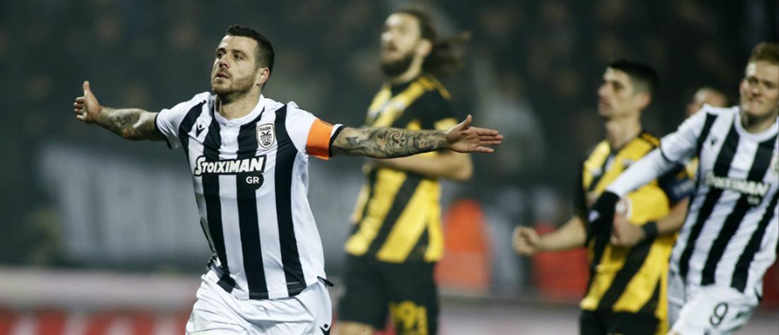 """Ο ΠΑΟΚ επιβλήθηκε της ΑΕΚ στο ντέρμπι των """"Δικεφάλων"""""""
