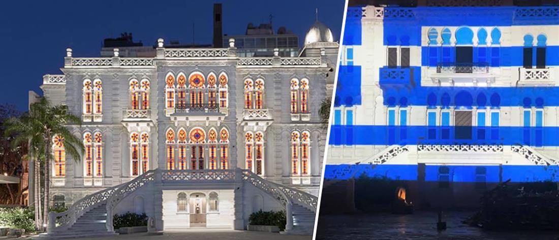 Βηρυτός: Στα γαλανόλευκα μουσείο για την 25η Μαρτίου (εικόνες)