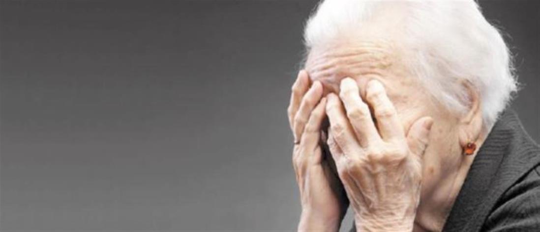 Κατέληξε ηλικιωμένη μετά τη φρίκη που βίωσε στα χέρια ληστών
