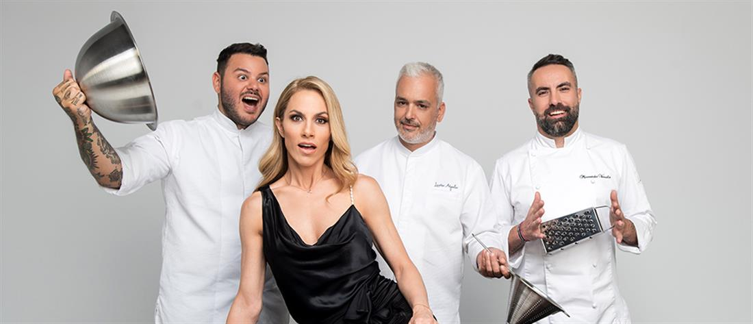 """Game of Chefs"": Τι θα δούμε την Δευτέρα στον ΑΝΤ1 (εικόνες)"