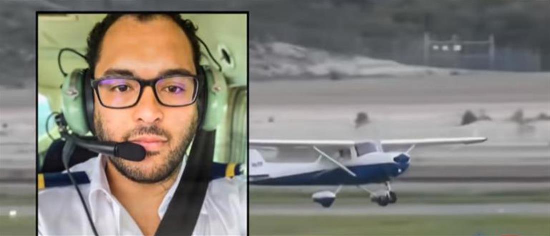 Λιποθύμησε ο εκπαιδευτής, προσγείωσε το αεροσκάφος ο μαθητευόμενος πιλότος! (βίντεο)