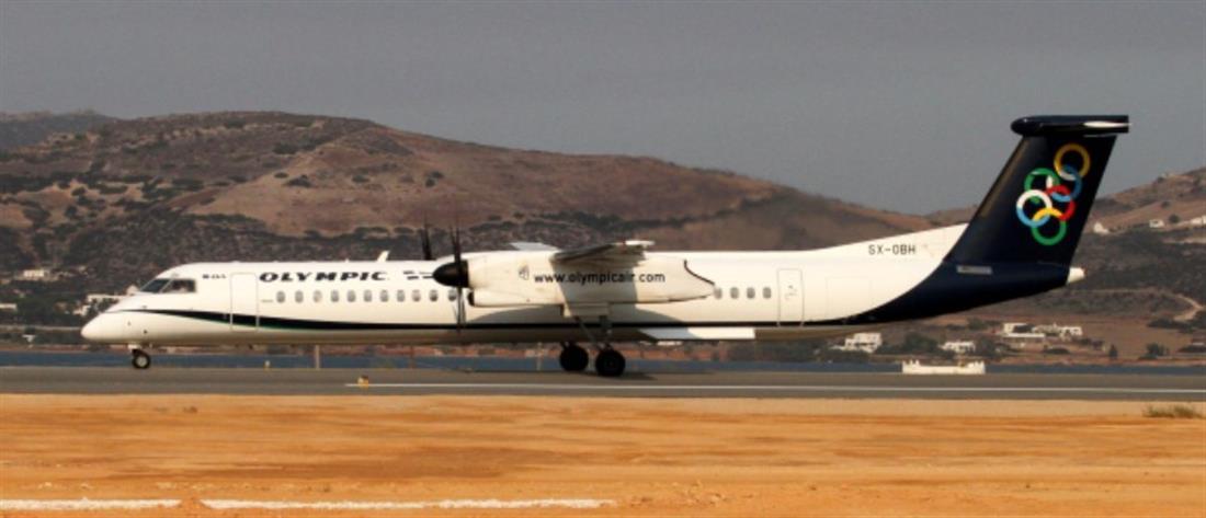 AEGEAN - Olympic Air: αλλαγές στις πτήσεις την Πέμπτη