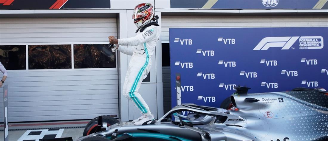 F1 - Grand Prix Ρωσίας: Ο Χάμιλτον είδε την καρό σημαία