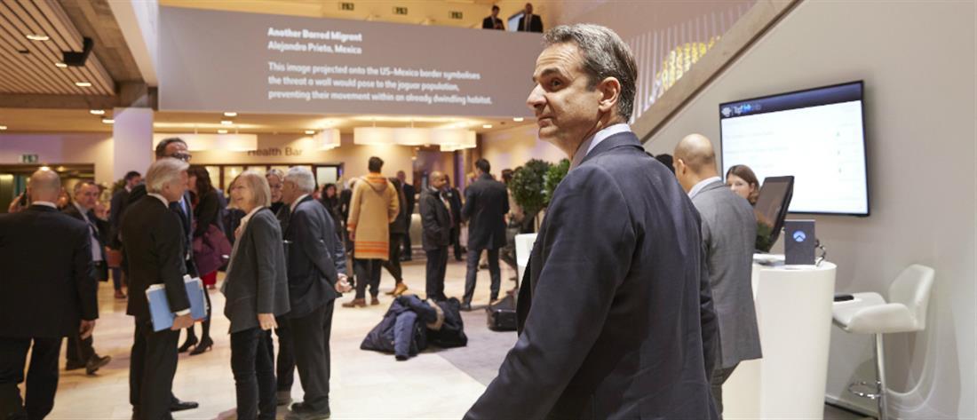 Μητσοτάκης: Οι ξένοι επενδυτές βλέπουν σήμερα διαφορετικά την Ελλάδα