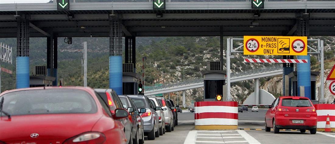 Ένα e-pass για όλους τους αυτοκινητοδρόμους
