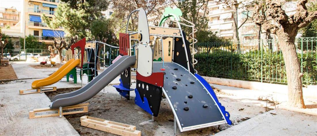 Σύγχρονες και ασφαλείς παιδικές χαρές στην Αθήνα (εικόνες)