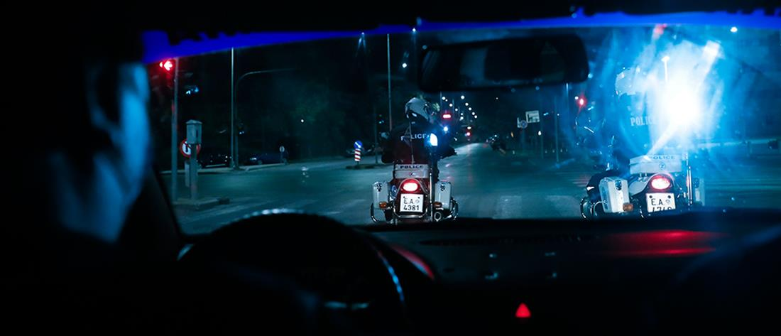 Αστυνομία - Άμεση Δράση