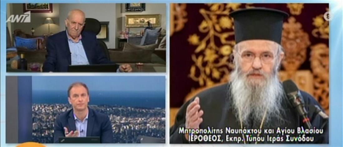 Μητροπολίτης Ιερόθεος στον ΑΝΤ1: ας μην στερήσουμε στους πιστούς το άναμμα ενός κεριού (βίντεο)