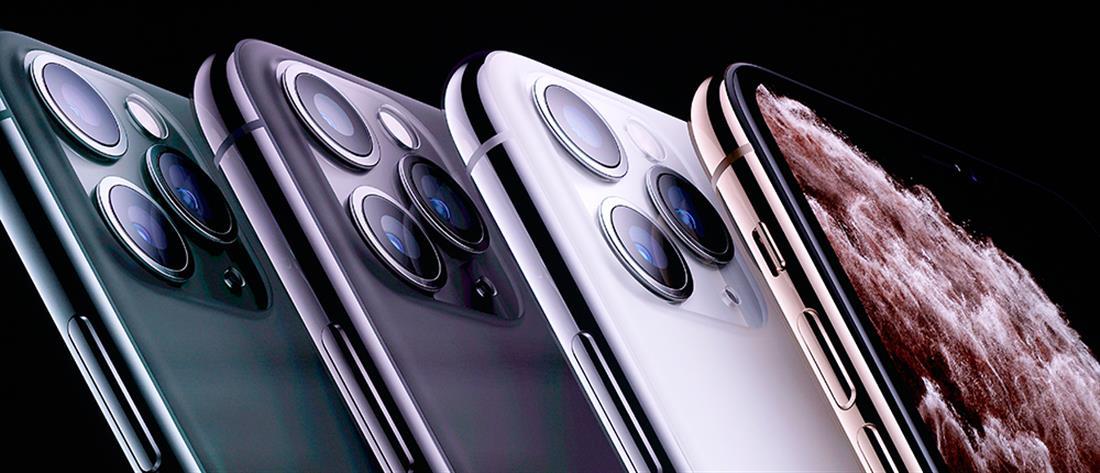 Έρχεται το νέο iPhone 11 (βίντεο)