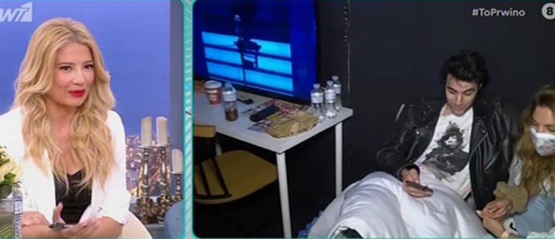 """""""Το Πρωινό"""": Ίαν Στρατής και Μαίρη Συνατσάκη σε τρυφερές στιγμές! (εικόνες)"""