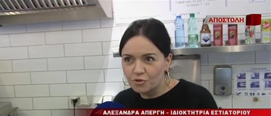 Η Ελληνίδα που μαγεύει με την κουζίνα της τους Παριζιάνους μιλά στον ΑΝΤ1 (βίντεο)