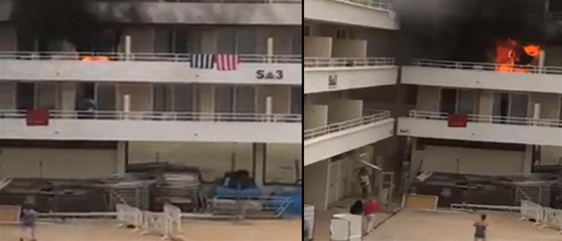 Στις φλόγες ξενοδοχείο στη Μαγιόρκα (βίντεο)