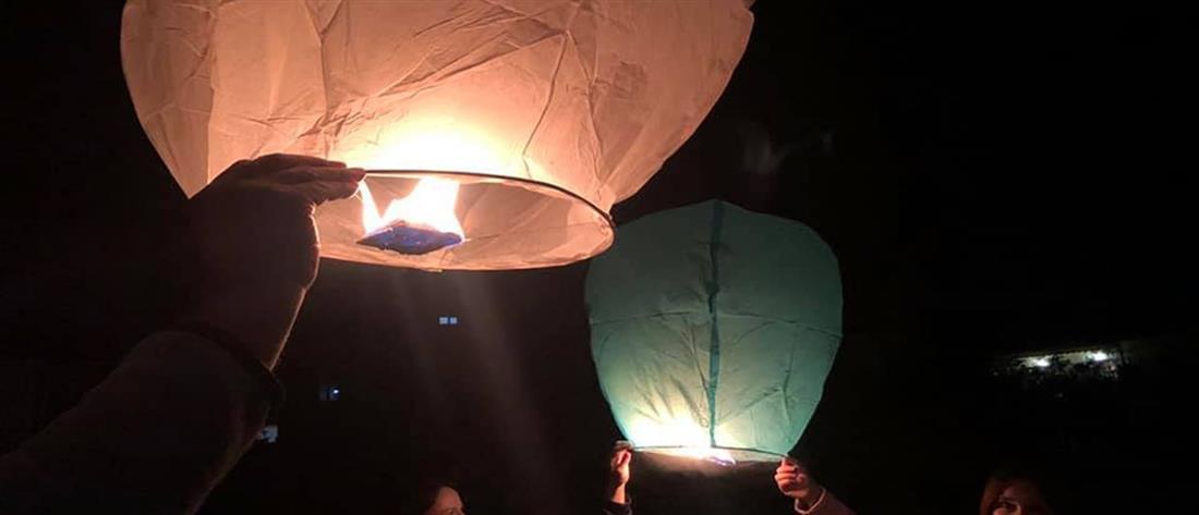 Καναλάκι: Οι μαθητές φώτισαν τον ουρανό με μήνυμα αισιοδοξίας (εικόνες)