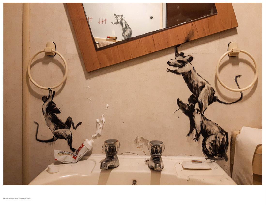Banksy - ζωγραφιά
