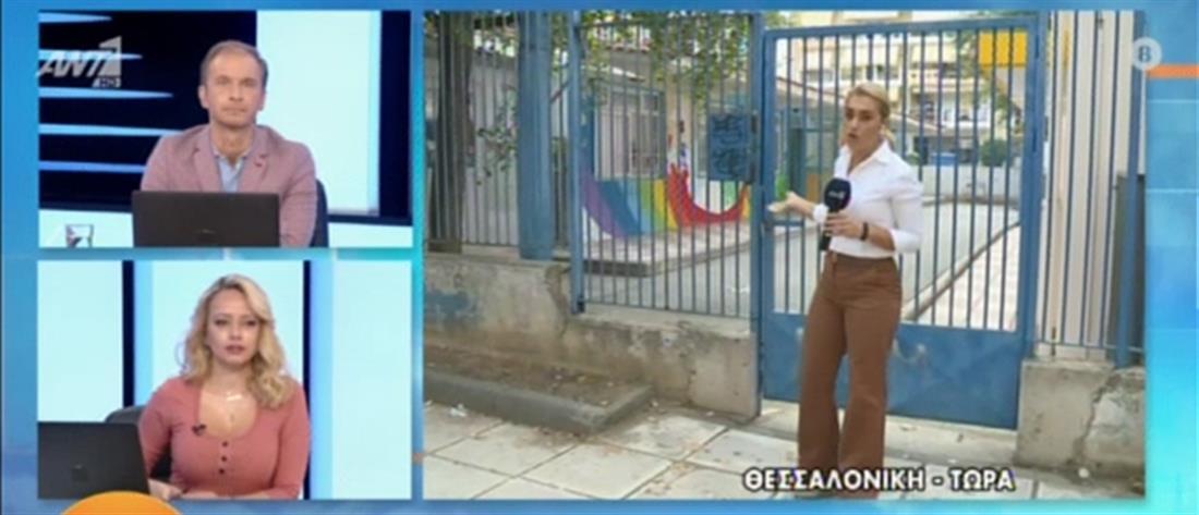Παιδί έφυγε από Νηπιαγωγείο: Δικογραφία σε βάρος της εκπαιδευτικού (βίντεο)