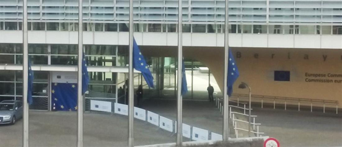 Επίθεση στη Βιέννη: μεσίστιες οι σημαίες στο κτίριο της Κομισιόν
