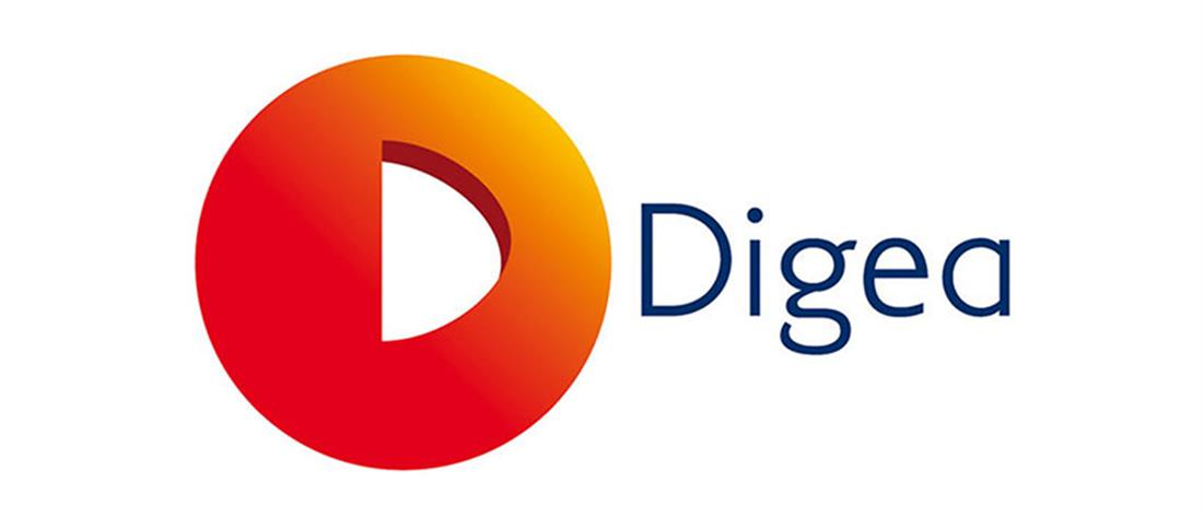 DIGEA: Δεύτερη ψηφιακή μετάβαση σε περιοχές της βόρειας Ελλάδας