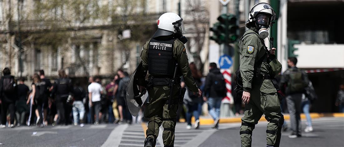 Ένταση και χημικά μετά το πανεκπαιδευτικό συλλαλητήριο στην Αθήνα (βίντεο)