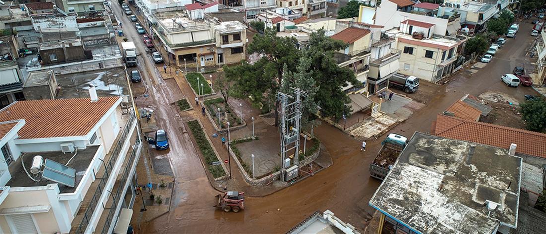 Πότε ξεκινά η δίκη για τις φονικές πλημμύρες στην Μάνδρα
