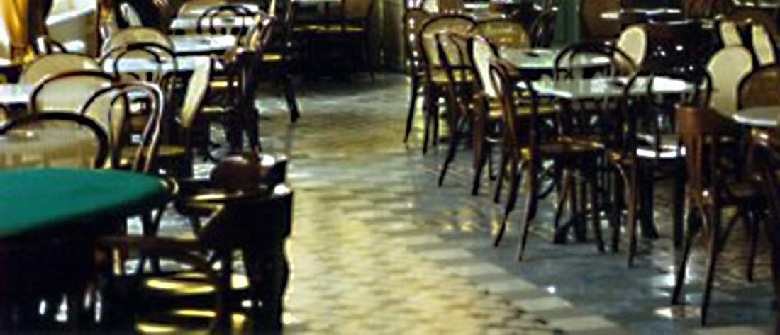 Τρίκαλα: Τα έσπασε σε καφετέρια γιατί... έκλεινε λόγω των μέτρων για τον κορονοϊό