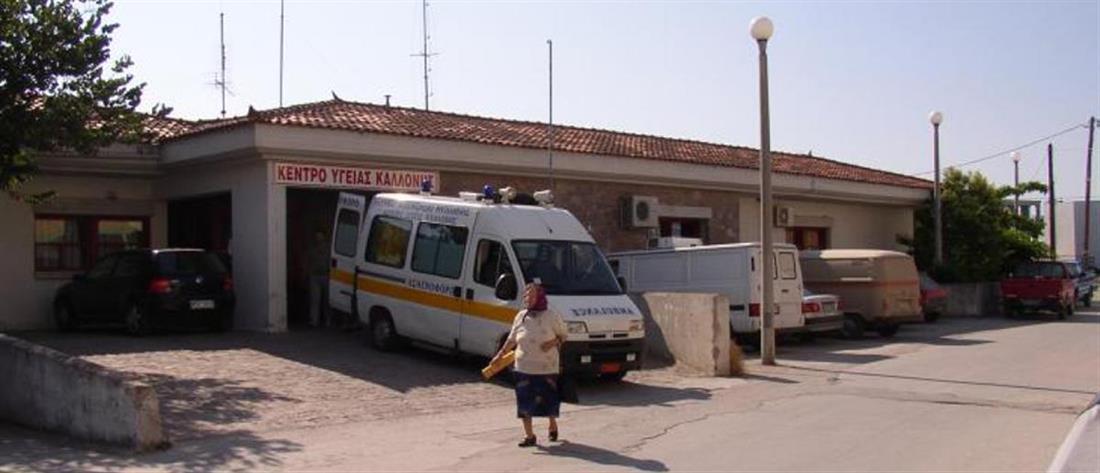Κορονοϊός: Έκλεισε το Κέντρο Υγείας Καλλονής