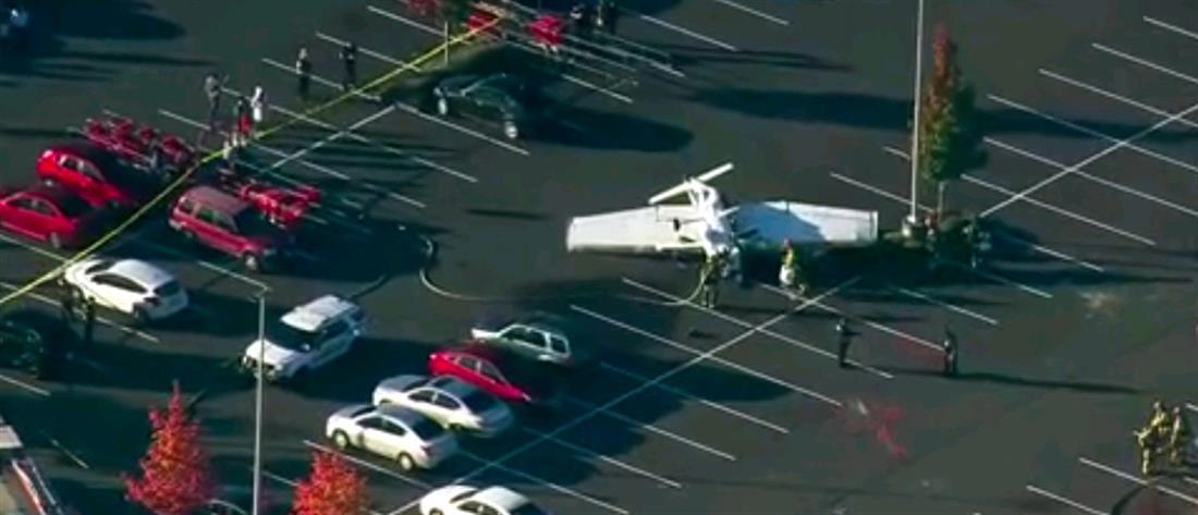 Αεροσκάφος συνετρίβη σε πάρκινγκ (βίντεο)
