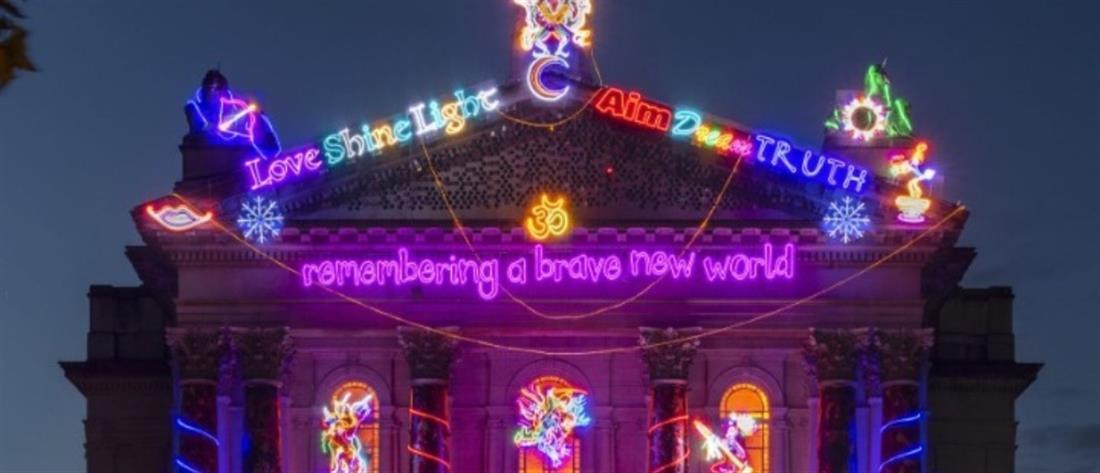 Tate Britain: o διαφορετικός στολισμός και το μήνυμα ελπίδας για το 2021 (εικόνες)