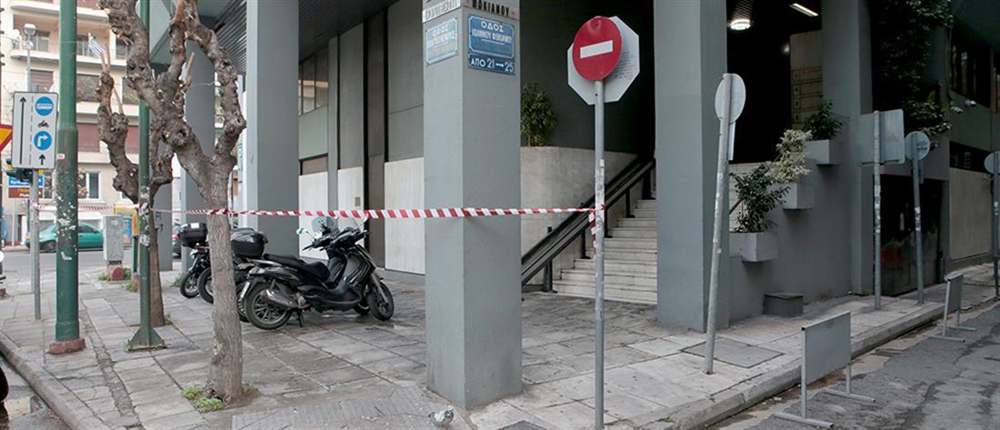 Εκρηκτικός μηχανισμός σε γραφεία εφημερίδων