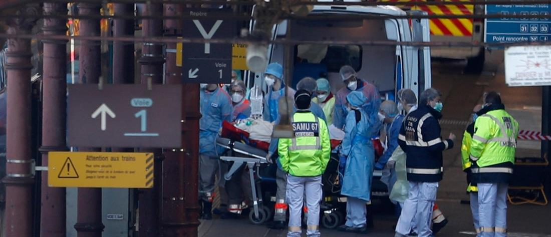 """Ο κορονοϊός """"θερίζει"""" στην Γαλλία: 499 νεκροί μέσα σε μια ημέρα"""