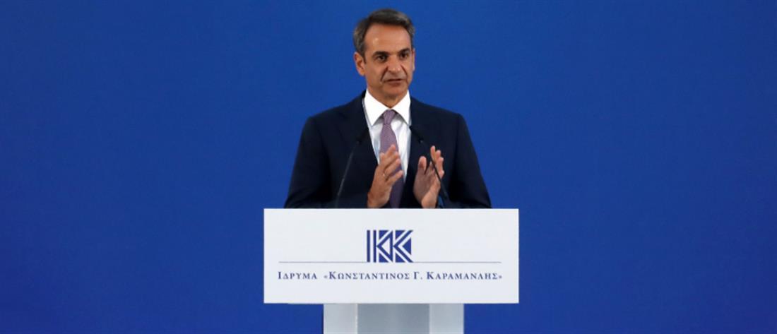 Μητσοτάκης: Η Ελλάδα ανήκει στην Ευρώπη (βίντεο)