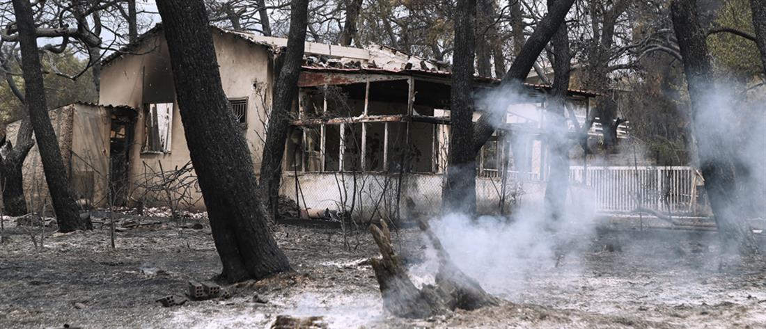 Φωτιές: Η ΚΥΑ για τις αποζημιώσεις των πληγέντων