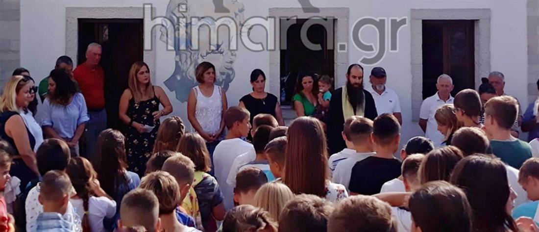 """Αγιασμός στο ελληνικό σχολείο """"Όμηρος"""" της Χειμάρρας (εικόνες)"""