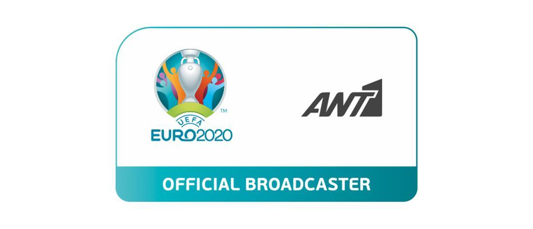 EURO 2020 στον ΑΝΤ1: η ώρα της κλήρωσης