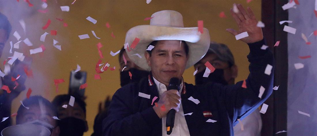 Εκλογές στο Περού: Ο Πέδρο Καστίγιο νικητής έξι εβδομάδες μετά την ψηφοφορία!