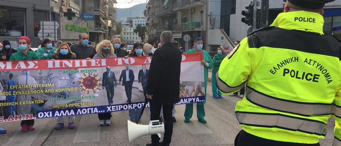 Υγειονομικοί: συγκεντρώσεις διαμαρτυρίας έξω από νοσοκομεία (εικόνες)