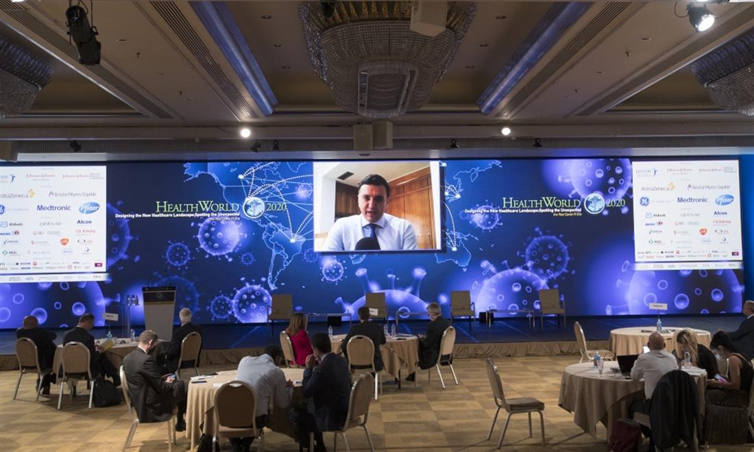 Health World 2020 - Ελληνοαμερικανικο Εμπορικό Επιμελητήριο