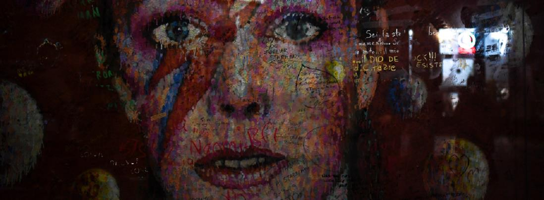 David Bowie: εντυπωσιακό λεύκωμα με σπάνιες φωτογραφίες του
