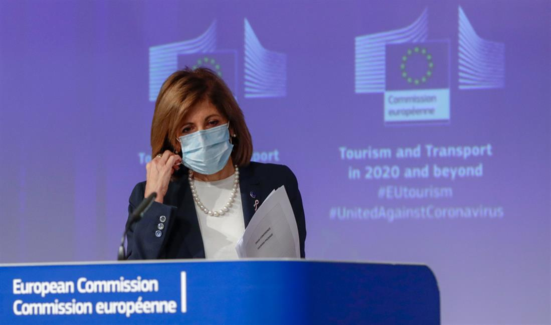 Βρυξέλλες - Ευρωπαϊκή επιτροπή υγείας - Συνέντευξη Τύπου - Τουρισμός