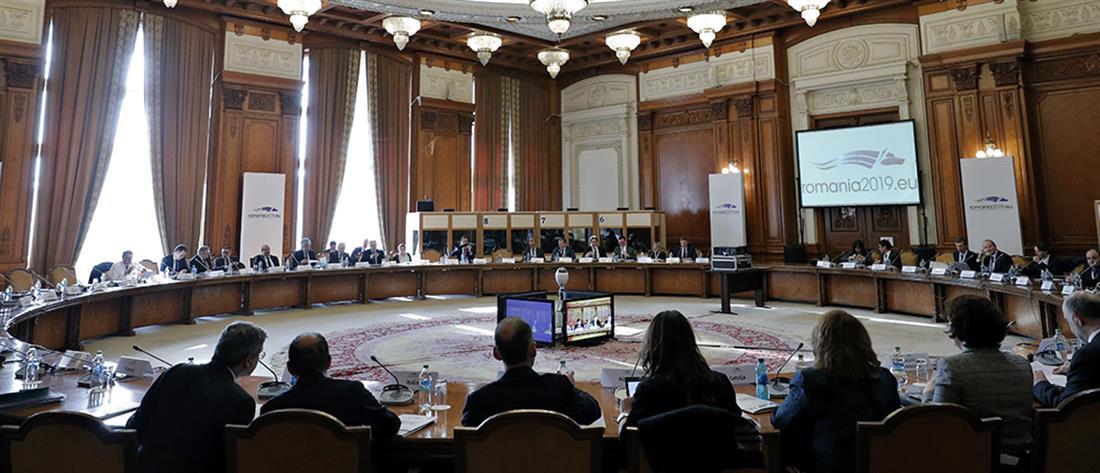 Eurogroup: αρνητική η Ολλανδία στην έκδοση ευρωομολόγων
