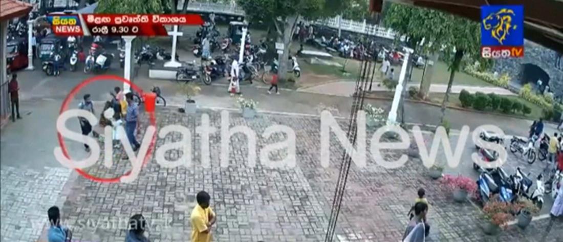 Βίντεο ντοκουμέντο: βομβιστής μπαίνει σε εκκλησία στη Σρι Λάνκα