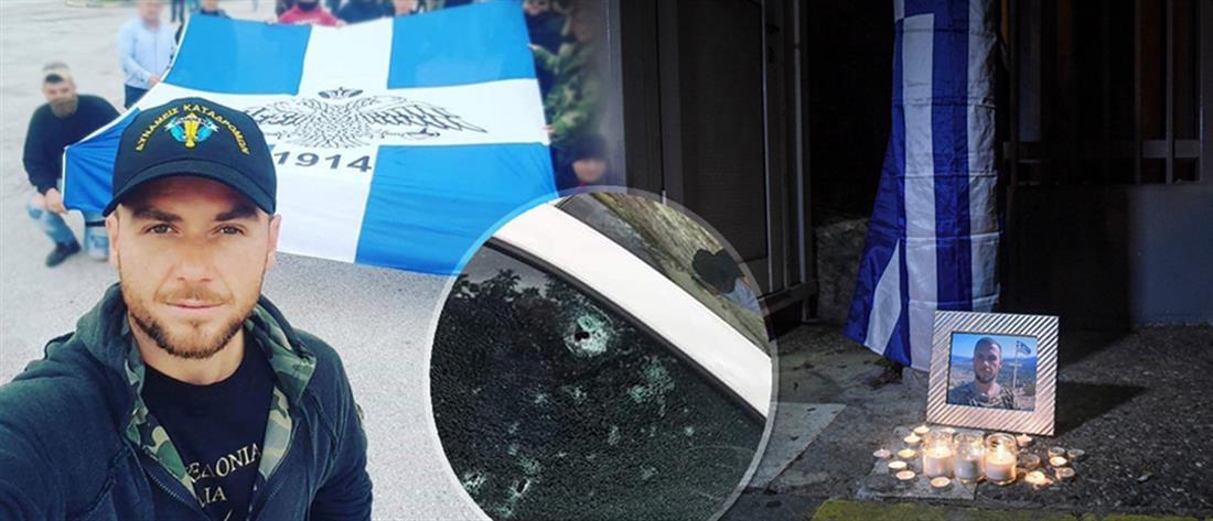 Παρέμβαση της ελληνικής Δικαιοσύνης για τον θάνατο του Κωνσταντίνου Κατσίφα