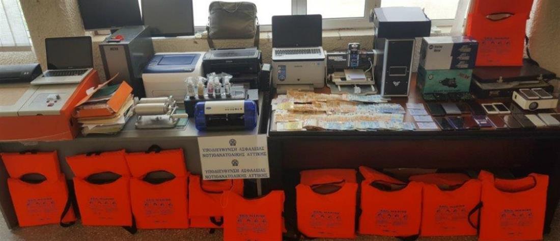 Εξαρθρώθηκε κύκλωμα πλαστογράφησης εγγράφων και διακίνησης μεταναστών